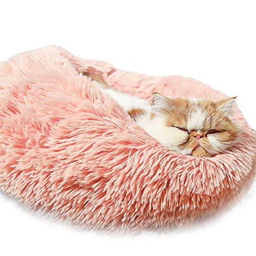 Cama de perro redonda lavable donuts tranquilos, cama antideslizante de piel artificial para gato y perro