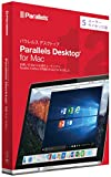 Parallels Desktop 12 for Mac Retail Box JP (通常)