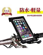自転車 スマホホルダー 防水 TANOKI スマホスタンド 二重防水ケース 360角度回転 携帯固定用 軽量 6インチ以下対応 iPhone対応 8/7/7 Plus/6/6 Plus/X/XR