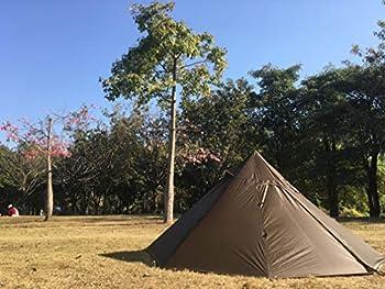 OneTigris   Black Orca Chimney Tipi Tente avec Trou de cuisinière, 2 Personnes Chapeau Smokey Tente pour Trekking, Camping, Plein air, Double Tente étanche   Plusieurs emballages