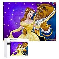 Beauty And The Beast 美女と野獣 ジグソーパズル 1000ピース diy 絵画 学生 子供 大人 Jigsaw Puzzle 木製パズル 溢れる想い おもちゃ 幼児 アニメ 漫画 壁飾り 入園祝い 新年 ギフト 誕生日 クリスマス プレゼント 贈り物