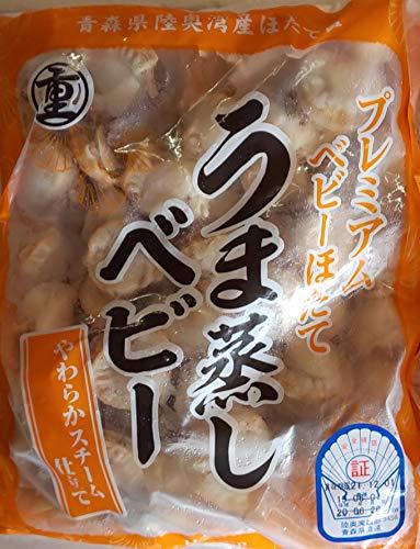 国産 ( 青森県 ) ベビーほたて ( 2L ) 1kg ( 60-80粒 ) × 10袋 業務用 生食用 帆立 ホタテ
