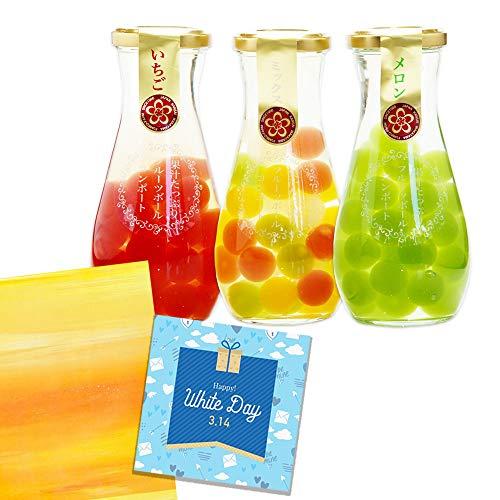 ふみこ農園 果汁たっぷり!フルーツゼリーボールコンポート3本セット(いちご、ミックス、メロン)内祝 プチギフト 子供<10591> (ホワイトデー)