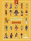 Mythologie égyptienne - Carnet