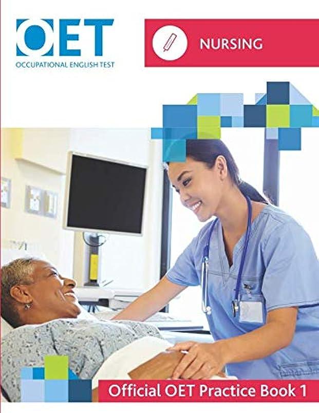 空文献ボウリングOET Nursing: Official OET Practice Book 1