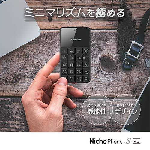 512VBlopmVL-Makuakeで出資したシンプルフォン「un.mode phone 01」がようやく届いたのでざっくりレビュー!