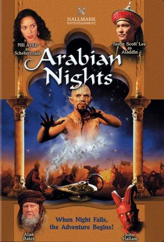 Arabian Nights [USA] [DVD]