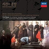 Messiaen : Quaturo Pour La Fin Du Temps [Cd+Dvd] (Korea Edition)
