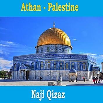 Athan - Palestine (Quran)
