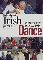 アイルランドでダンスに夢中