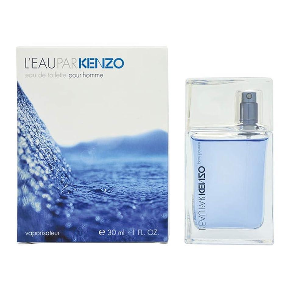取り除く電子悪質なケンゾー KENZO 香水 ローパーケンゾー メンズ NEW ET/SP/30ML 506-KZ-30 [kos-1]
