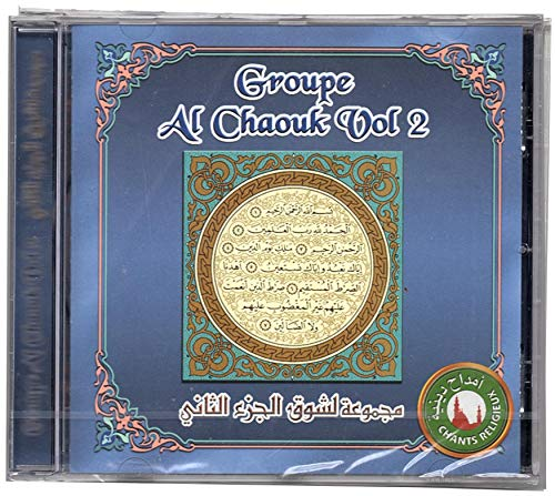 Ramadan24 Islamische Lieder in Arabisch - Amdah Nabawiya - Quran Coran Islam Nashed-