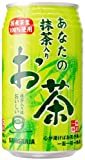 あなたの抹茶入りお茶 缶 340mlx24本