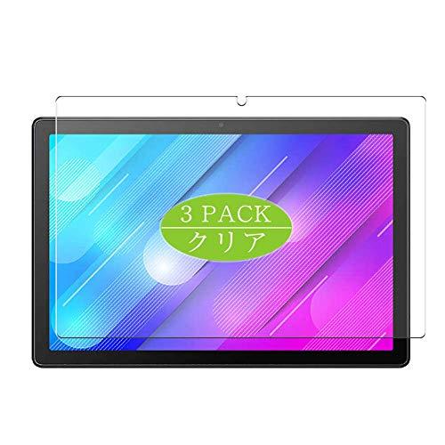 Vaxson Protector de pantalla compatible con Alcatel 3T 10 2020 10.1 pulgadas, protector de película HD [no vidrio templado] película protectora flexible
