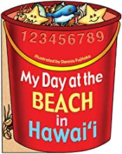 My Day at the Beach in Hawaii