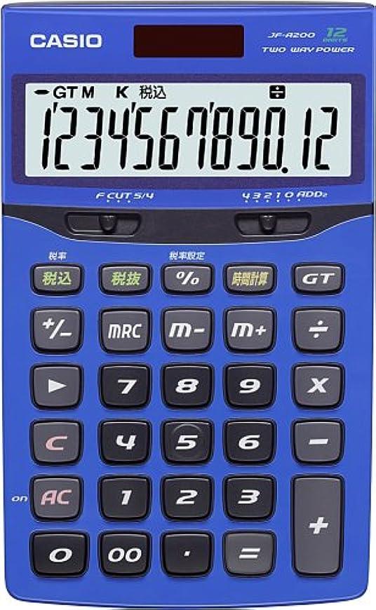 束ねる自宅で分解するCASIO ジャスト型デザイン電卓 JF-A200-BU クールブルー12桁