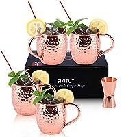 sikitut bicchieri rame moscow mule set di 4, 100% tazze rame lavorate a mano, set da 550ml con bonus: 4 cannucce di rame da cocktail di alta qualità e 1 jigger