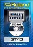 Roland Boss GT-10 DVD Video Training Tutorial Help