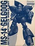 MG 1/100 Gato's Custom Gelgoog Plastic Models RC Fair 99 Limited