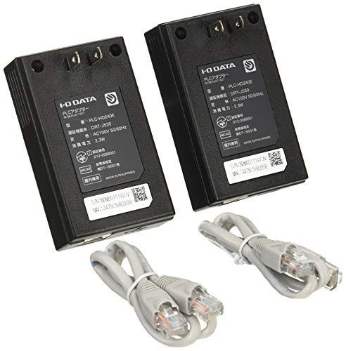 I-ODATAコンセント直結型PLCアダプターPLC-HD240E-Sマスターアダプター&ターミナルアダプターセット