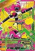 ガンバライジング/ボトルマッチ5弾/BM5-068 仮面ライダーポッピー ときめきクライシスゲーマー レベルX CP