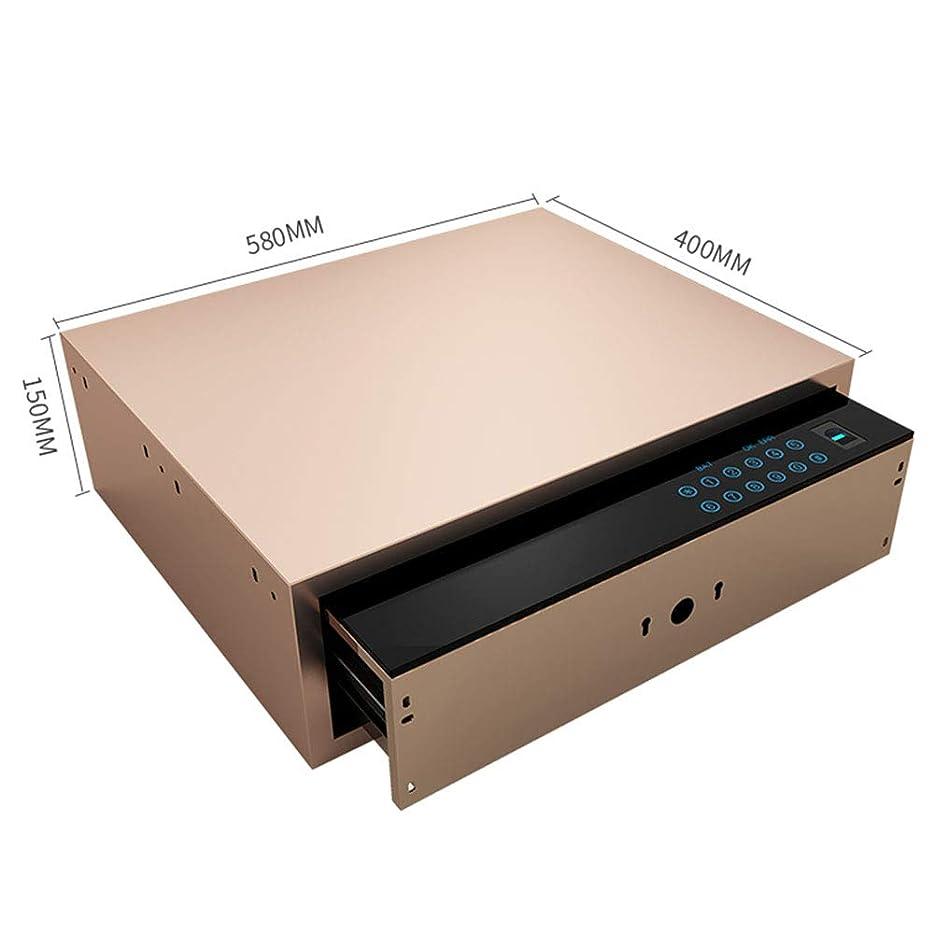 ラグ抑止する底ホームセーフティボックス、タッチスクリーン盗難防止スマート指紋パスワード引き出しワードローブセーフ、ブラック/ゴールド