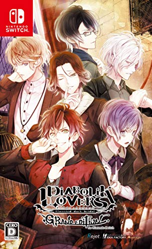 IDEA FACTORY Diabolik Lovers Grand Edition for NINTENDO SWITCH REGION FREE JAPANESE VERSION [video game]