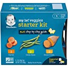 Gerber Purees My 1st Vegetables, 12 oz