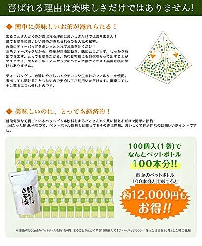 『まるごとさんかく茶ポット用 (100個入)』の6枚目の画像