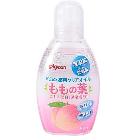 ピジョン Pigeon 薬用クリアオイル ももの葉エキス配合(保湿成分) 90ml