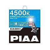 PIAA ヘッドランプ/フォグランプ用 ハロゲンバルブ H1 4500K スーパーロングライフバルブ 車検対応 輸入車対応 2個入 12V 55W 安心のメーカー保証2年付 「約2倍の長寿命」 HV205