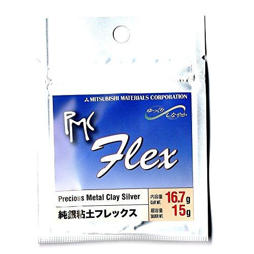 PMC Flex Metal Clay Silver 15gram (Japan Import)
