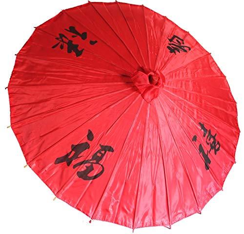 AAF Nommel ® Sonnenschirm Dekoschirm aus Kunstfaser rot, wasserfest mit Bambus Holz Stiel Nr. 008