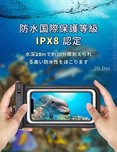 【2021最新版&2枚セット&FaceID認証/指紋認証対応】防水ケーススマホ用IPX8認定完全保護防水携帯ケース完全防水タッチ可顔認証気密性抜群iPhone11/iPhoneXR/X/Android6.5インチ以下全機種対応防水カバー水中撮影お風呂海水浴水泳など適用(ブラック)
