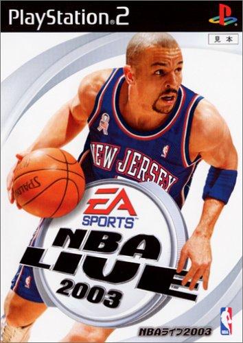 NBAライブ 2003