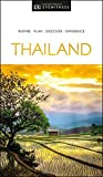 DK Eyewitness Thailand (Travel Guide)