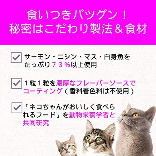シンプリーキャットフード(1.5kg)グレインフリー穀物香料着色料不使用サーモンニシンマス全猫種全年齢対応