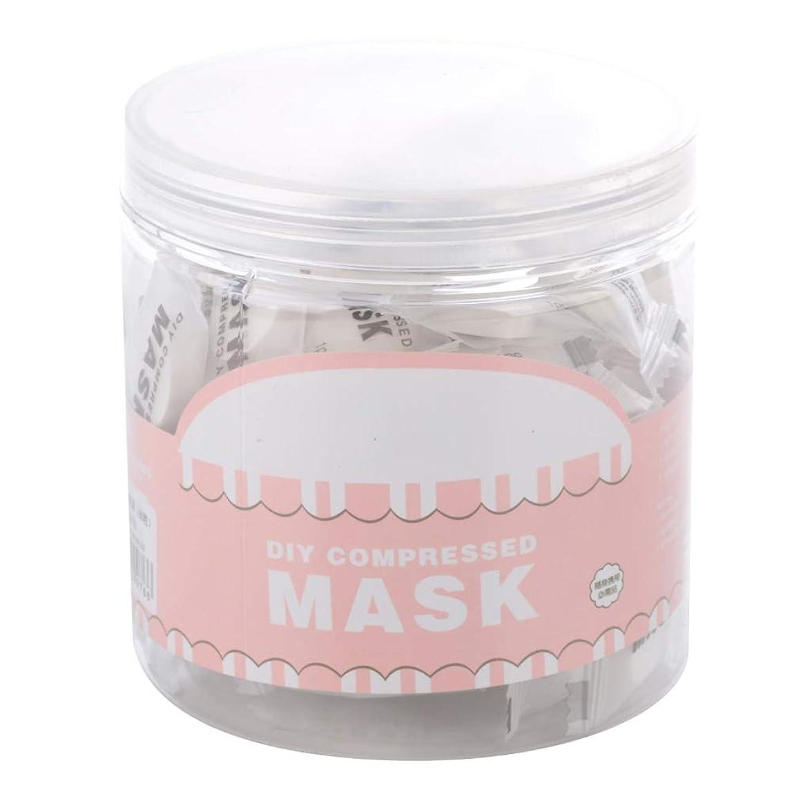 何もないサミュエルセーブ圧縮マスク、圧縮美容マスク、日曜大工コットンマスク、高保湿、個別包装、60枚