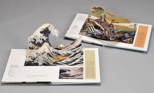 北斎の代表作と言える「神奈川沖浪裏」は、波の勢いや力強さをより感じられますね。解説文を読むと、北斎の絵について詳しく知ることができます。