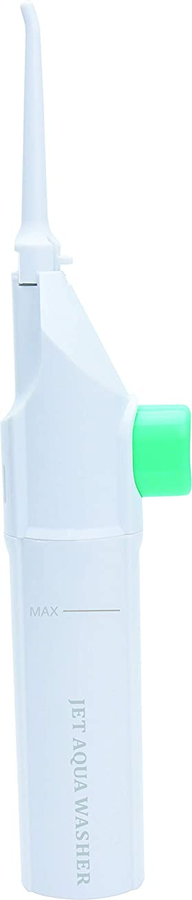 視線レンダリング雪手動ポンプ式 歯間洗浄器 ジェットクリーナー アクアウォッシャー MCH-5
