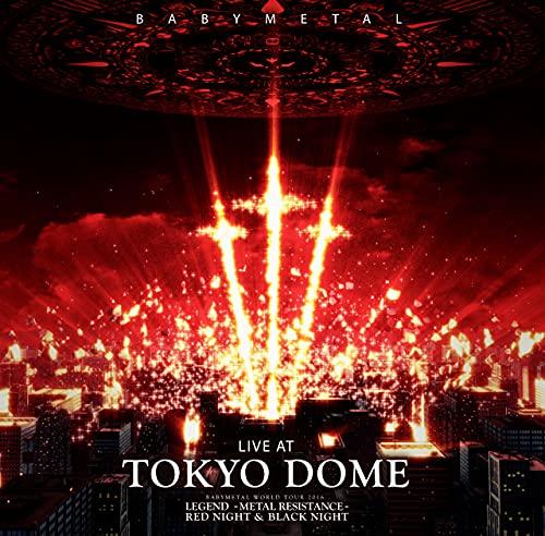 【メーカー特典あり】 LIVE AT TOKYO DOME BABYMETAL WORLD TOUR 2016 LEGEMD - METAL RESISTANCE - RED NIGHT & BLACK NIGHT (LEGEND LIVE SERIES ハンドタオル (LIVE AT TOKYO DOME BABYMETAL WORLD TOUR 2016 LEGEMD - METAL RESISTANCE - RED NIGHT & BLACK NIGHT)付) [Analog]