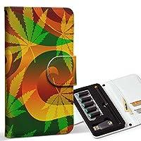 スマコレ ploom TECH プルームテック 専用 レザーケース 手帳型 タバコ ケース カバー 合皮 ケース カバー 収納 プルームケース デザイン 革 クール 植物 緑 グリーン 赤 レッド 008569