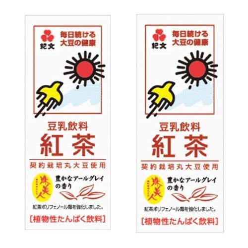 キッコーマン豆乳飲料 紅茶 200ml 60本セット(30本入×2)常温保存可能