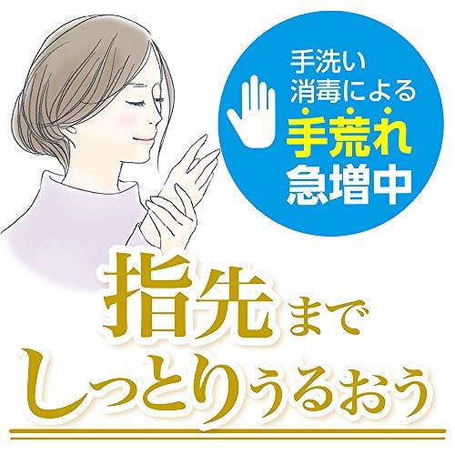 大島椿60mL(髪・頭皮・肌ヘアオイル)