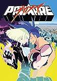Promare [DVD]