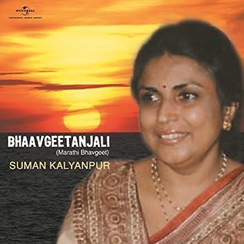 Bhaavgeetanjali (Marathi Bhavgeet)