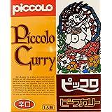 ピッコロカリー ビーフカリー辛口(6食入り)