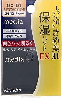Kanebo Media Moist Fit Pact EX Powder Foundation OC-D1