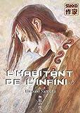 L'Habitant de l'infini, tome 5 - Casterman - 24/08/2005