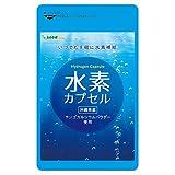 【 seedcoms シードコムス 公式 】水素 カプセル (約3ヶ月分/90粒)